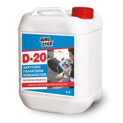 D-20 DUROSTICK
